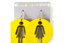 Boucles bois femme jaune